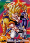 DRAGON BALL MORINAGA 524