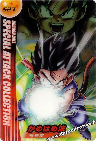 DRAGON BALL MORINAGA 527