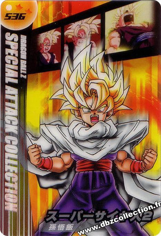 DRAGON BALL MORINAGA 536