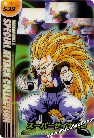 DRAGON BALL MORINAGA 539