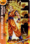 DRAGON BALL MORINAGA 542