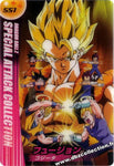 DRAGON BALL MORINAGA 551