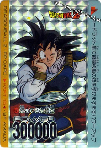 DRAGON BALL PP CARD 00631