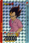 DRAGON BALL PP CARD 00632