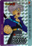 DRAGON BALL PP CARD 00675