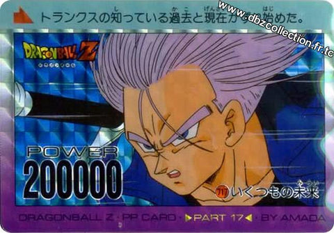 DRAGON BALL PP CARD 00717