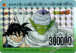 DRAGON BALL PP CARD 00761