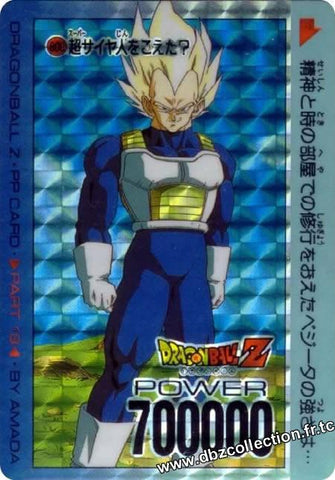 DRAGON BALL PP CARD 00800
