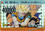 DRAGON BALL PP CARD 00804
