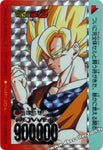 DRAGON BALL PP CARD 00844