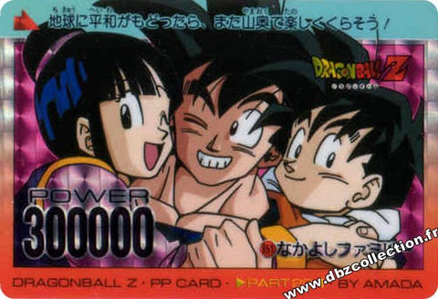 DRAGON BALL PP CARD 00851