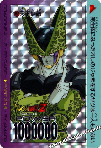 DRAGON BALL PP CARD 00852