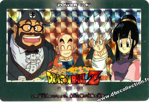 DRAGON BALL PP CARD 00929