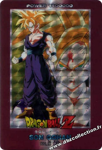 DRAGON BALL PP CARD 00934