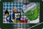 DRAGON BALL PP CARD 00937