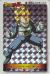 DRAGON BALL PP CARD 00939