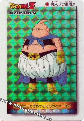 DRAGON BALL PP CARD 01039