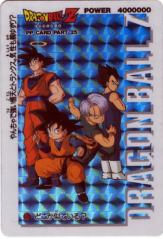 DRAGON BALL PP CARD 01125