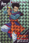DRAGON BALL PP CARD 01130