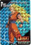 DRAGON BALL PP CARD 01132