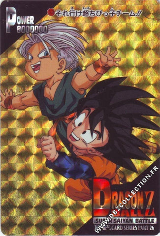 DRAGON BALL PP CARD 01174