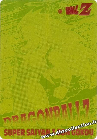 DRAGON BALL PP CARD 01184
