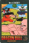DRAGON BALL VISUAL ADVENTURE 031