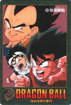 DRAGON BALL VISUAL ADVENTURE 035