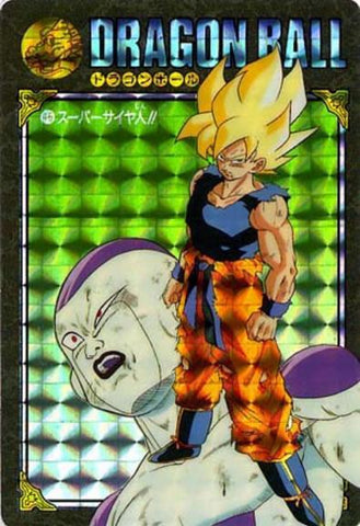 DRAGON BALL VISUAL ADVENTURE 046
