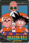 DRAGON BALL VISUAL ADVENTURE 096