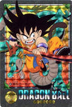 DRAGON BALL VISUAL ADVENTURE 127
