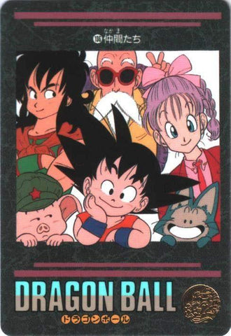 DRAGON BALL VISUAL ADVENTURE 136