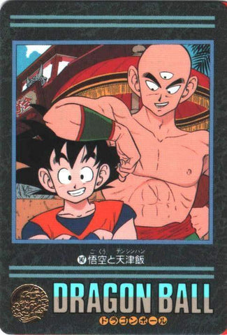 DRAGON BALL VISUAL ADVENTURE 147