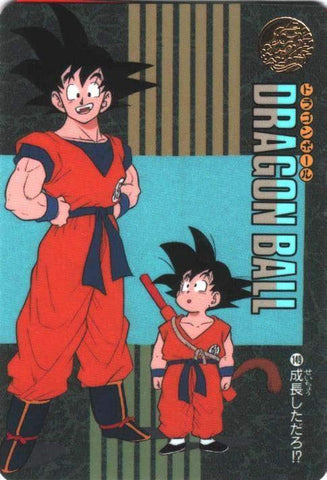 DRAGON BALL VISUAL ADVENTURE 149