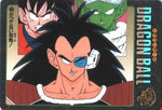 DRAGON BALL VISUAL ADVENTURE 151