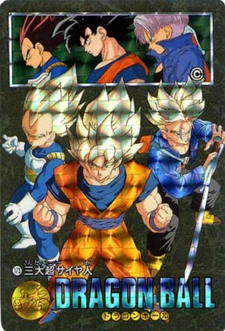 DRAGON BALL VISUAL ADVENTURE 173