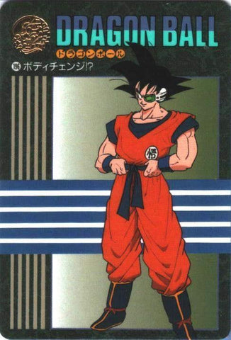 DRAGON BALL VISUAL ADVENTURE 196