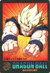 DRAGON BALL VISUAL ADVENTURE 209