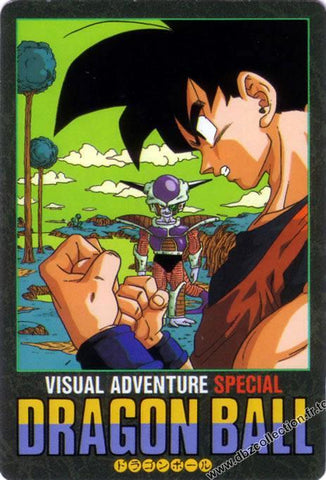 DRAGON BALL VISUAL ADVENTURE SP26