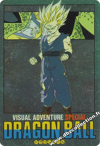 DRAGON BALL VISUAL ADVENTURE SP42