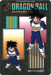 DRAGON BALL VISUAL ADVENTURE 266