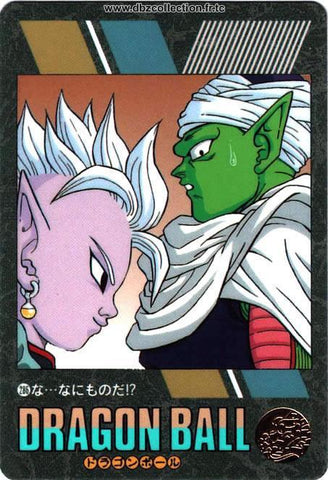 DRAGON BALL VISUAL ADVENTURE 286