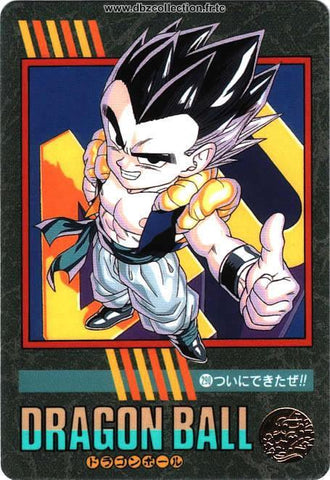 DRAGON BALL VISUAL ADVENTURE 290