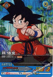 DRAGON BALL DATA CARDDASS 037-II