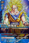 DRAGON BALL DATA CARDDASS 074-II