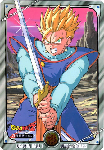 DRAGON BALL Z JUMBO CARD 03