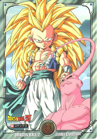 DRAGON BALL Z JUMBO CARD 14