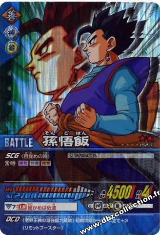 DRAGON BALL DATA CARDDASS 152-II