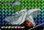 DRAGON BALL PP CARD SP2-09