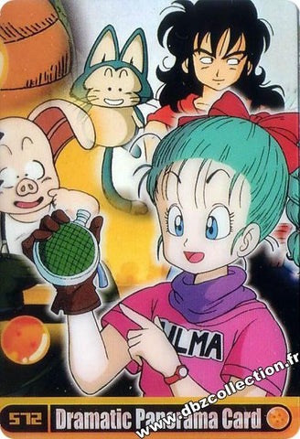 DRAGON BALL MORINAGA 572